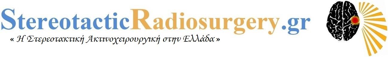 Hellenic Stereotactic Radiosurgery Society